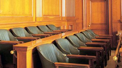 Litigation in Philadelphia Civil and Criminal Court requires aggressive trial advocacy.